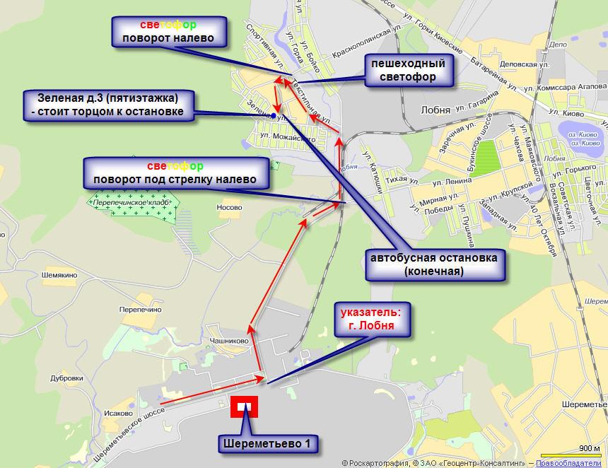 ...Лобня (15 км от Москвы по Ленинградскому или Дмитровскому шоссе, недалеко от аэропорта Шереметьево-1) .